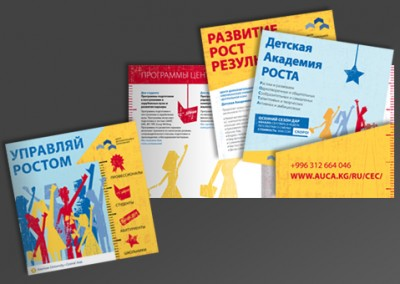 AUCA Continuing Education Promotion