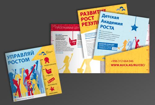AUCA Continuing Education Promotion