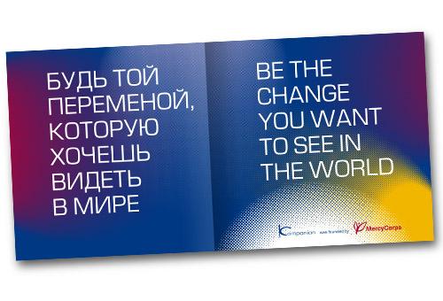 Kompanion Annual Report