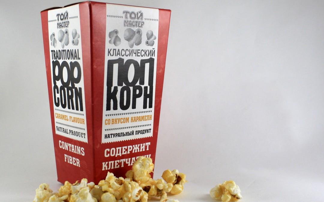 Toi Master Popcorn